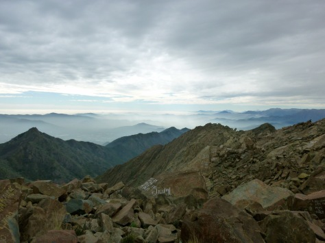View from the top of the world after hiking to the top of La Campana on a cloudy day