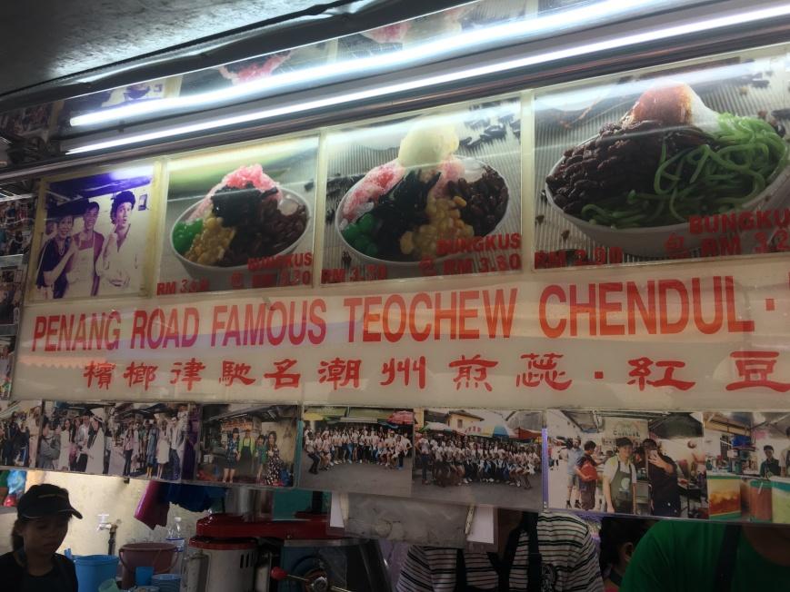 Peneg Road Famous Teochew Chendul