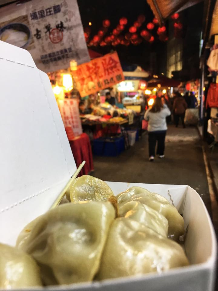 dumplings at Taipei night market