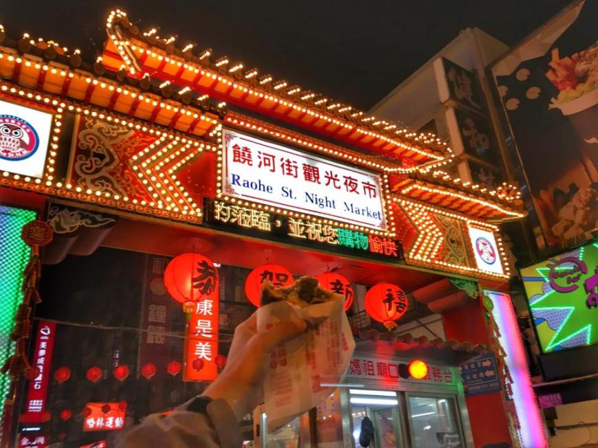 Raohe St. Night Market in Taipei