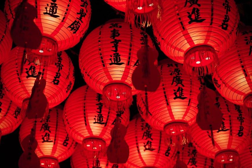 Red Lanterns hanging near Raohe night market