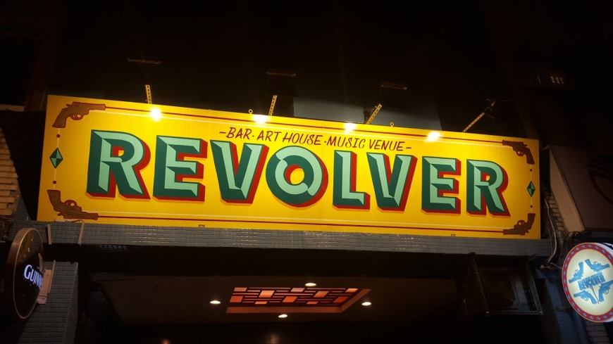 One of our favorite bars in Taipei, Revolver