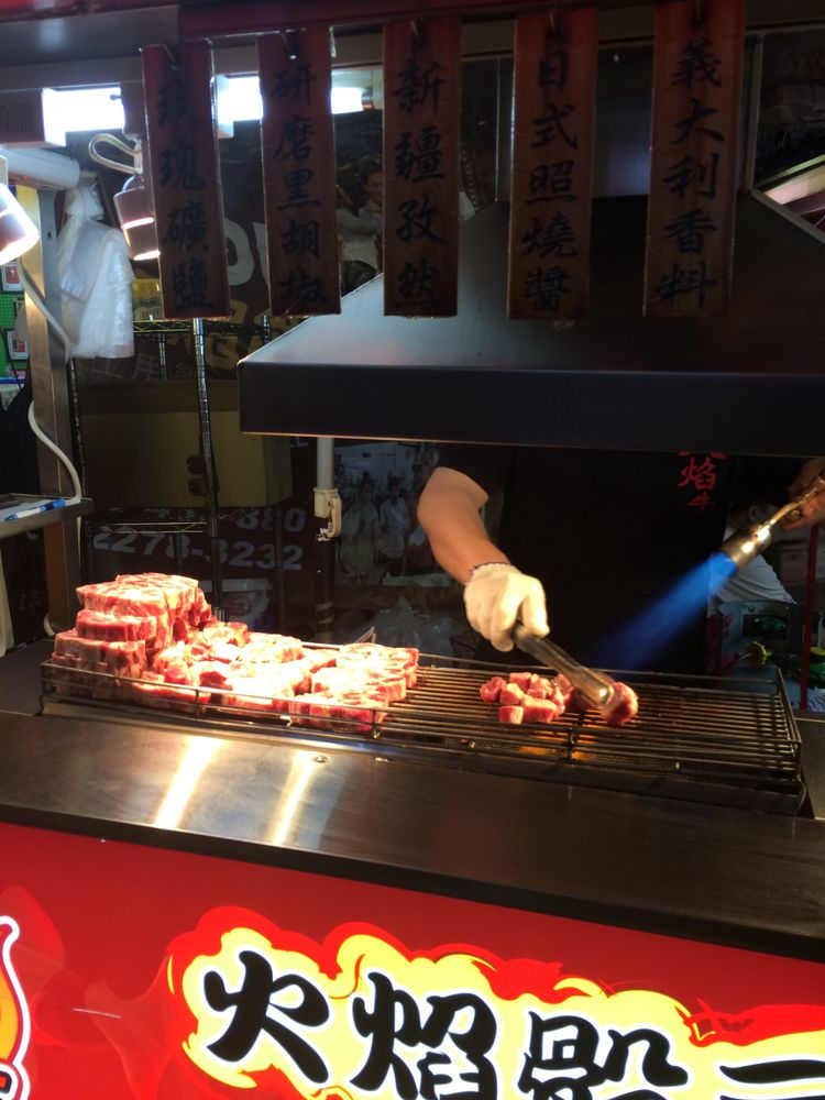 Torched Beef Cubes at a Taipei night market